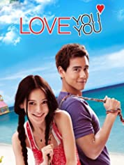 Love You You (2011)