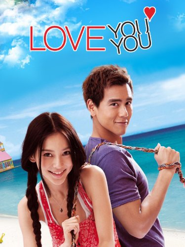 Xia ri le you you Watch Full Movie Free Online
