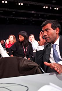 Mohamed Nasheed Picture