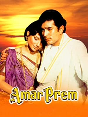 Amar Prem watch online