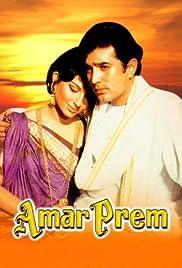 Amar Prem(1972) Poster - Movie Forum, Cast, Reviews
