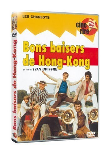 From Hong Kong with Love (1975)