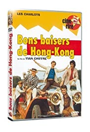 Bons baisers de Hong-Kong (1975) Poster - Movie Forum, Cast, Reviews
