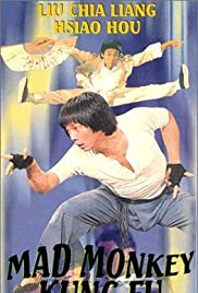 Mad Monkey Kung Fu Poster