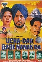 Image of Ucha Dar Babe Nanak Da