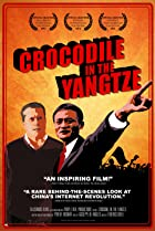 Image of Crocodile in the Yangtze