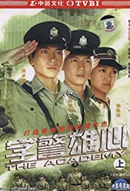 Hok Gaing Hung Sum Poster