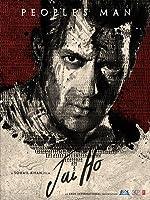 Jai Ho(2014)