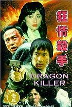 Image of Kuang qing sha shou