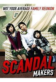 Watch Movie Speed Scandal (2008)