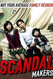 Kwa-sok-seu-kaen-deul(2008) Poster - Movie Forum, Cast, Reviews