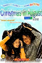 Image of Christmas in August
