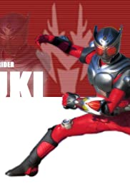 Kamen Rider Ryuki Poster