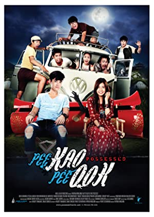 Movie Hantu Thailand Download - CSL Kerja