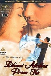 Dhaai Akshar Prem Ke Poster