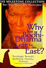 Why Has Bodhi-Dharma Left for the East? (1989) Poster - Movie Forum, Cast, Reviews