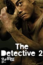 Image of The Detective 2