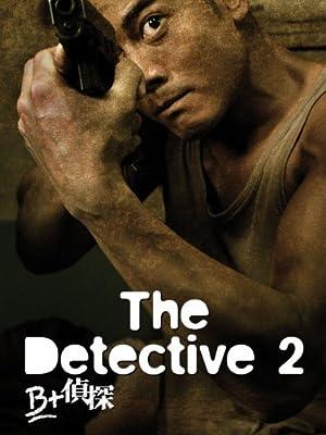 The Detective 2 สืบล่าปมฆ่าสยองโลก 2
