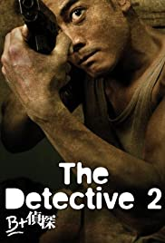 The Detective 2 (2011) Poster - Movie Forum, Cast, Reviews