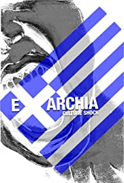 Exarchia: Culture Shock Poster
