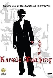 Xue zhan dao di Poster
