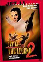 The Legend II(1993)