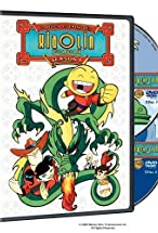 Primary image for Xiaolin Showdown