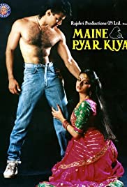 Maine Pyar Kiya (1989) Poster - Movie Forum, Cast, Reviews