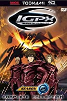 Image of IGPX: Immortal Grand Prix