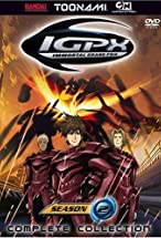 Primary image for IGPX: Immortal Grand Prix