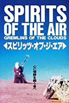 Image of Spirits of the Air, Gremlins of the Clouds