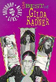 Saturday Night Live: The Best of Gilda Radner Poster