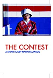 The Contest Poster