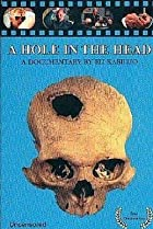 Image of A Hole in the Head