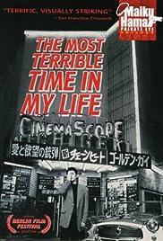 Waga jinsei saiaku no toki(1993) Poster - Movie Forum, Cast, Reviews