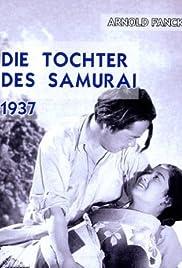 Atarashiki tsuchi Poster