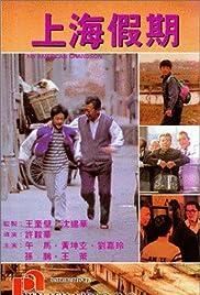 Shanghai jiaqi Poster