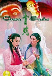 Green Snake (1993) Poster - Movie Forum, Cast, Reviews