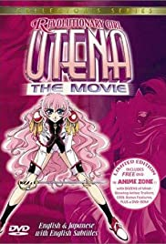 Revolutionary Girl Utena: The Movie Poster