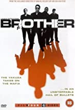 Primary image for Brother