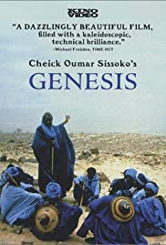 Genesis (1999) Poster - Movie Forum, Cast, Reviews