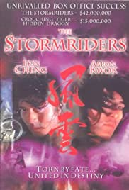 Fung wan: Hung ba tin ha(1998) Poster - Movie Forum, Cast, Reviews