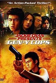 Gen-X Cops 2: Metal Mayhem(2000) Poster - Movie Forum, Cast, Reviews