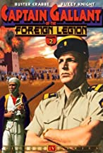 Primary image for Captain Gallant of the Foreign Legion