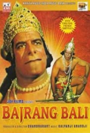 Bajrang Bali Poster