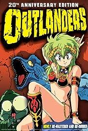 Outlanders(1986) Poster - Movie Forum, Cast, Reviews