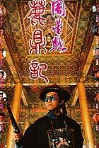 Lu ding ji (1992) Poster