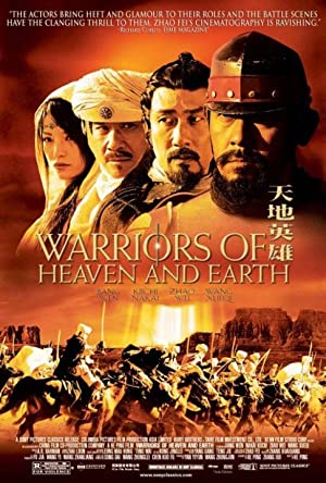 Warriors of Heaven and Earth poster