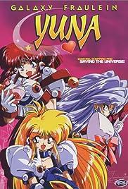 Galaxy Fraulein Yuna Returns: Dawn of the Dark Sisters Poster