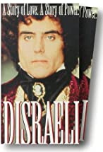 Primary image for Disraeli: Portrait of a Romantic